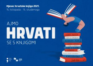 Pročitajte više o članku Mjesec hrvatske knjige 2021